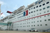 Carnival Cruise Ship Is Temporary Housing after Hurricane Katrina, Sept. 2005 Posters