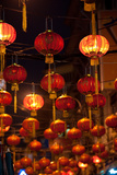 Chinese Lanterns I Photographic Print by Erin Berzel
