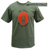 Guided By Voices - Soldier Shirt