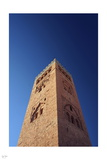 Mosque Photographic Print by Nigel Barker