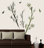 Bamboo II Wall Decal Sticker Wall Decal
