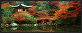 Daigo Shrine, Kyoto, Japan Prints by Umon Fukushima