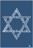 Star of David Text Poster Photo