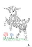 Baa Baa Black Sheep Text Poster Posters