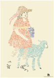 Mary Had A Little Lamb Text Poster Posters