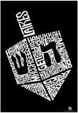 Dreidel Hanukkah Text Poster Posters
