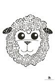 Sheep Baa Text Poster Photographie