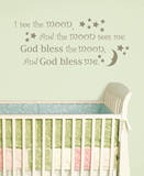 I See the Moon Wall Wish Decal Sticker Adesivo de parede