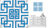 Carnaby Blox Wall Decal Sticker Decalques de parede
