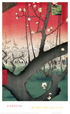 Plum Garden over Shin-Ohashi Bridge Art by Ando Hiroshige