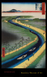 Towboats along the Yotsugi-Dori Canal Prints by Ando Hiroshige