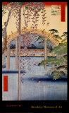 名所江戸百景 - 亀戸天神境内 ポスター : 安藤広重(歌川広重)