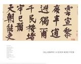 Calligraphy, a Seven Word Poem Prints by Yeh-lu Ch'u-ts'ai