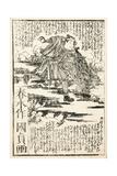 "Ilustración De La Novela De Tamegawa Shunsui Jidai Kagami ""La Era del Espejo"" 1865 Giclee Print by Wakasaya Yoichi"