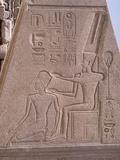 Egypt, Karnak, Great Temple of Amon, Obelisk with Queen Hatshepsut Protected by Amon Photographic Print