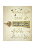 Illuminated Surah Heading Giclee Print