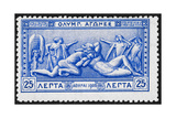 Hercules and Antaeus. Greece 1906 Olympic Games 25 Lepta, Unused Wydruk giclee