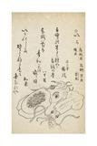 Squid Giclee Print by Katsuma Ryusai