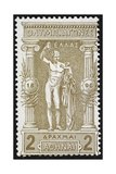 Hermes. Greece 1896 Olympic Games 2 Drachma, Unused Giclee Print