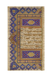 Text and Illuminated Decoration and Design Giclee Print by  Babur