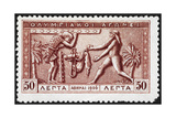 Atlas Offering the Apples Of Hesperides To Hercules. Greece 1906 Olympic Games 50 Lepta, Unused Wydruk giclee