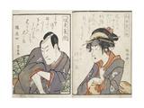 Kabuki Actor Giclee Print by Kitagawa Utamaro