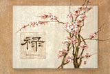 Oriental Prosperity Floral Poster Posters