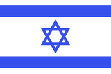 Israel National Flag Poster