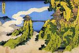 Katsushika Hokusai Temple Bridge Poster ポスター : 葛飾・北斎