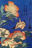 Katsushika Hokusai A Bird And Flowers Art by Katsushika Hokusai