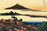 Katsushika Hokusai Dawn at Isawa in the Kai Province Poster Poster by Katsushika Hokusai