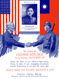 Vintage World War II Poster of Uncle Sam Shaking Hands with a Chinese Soldier Photographic Print by Stocktrek Images