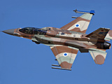An F-16I Sufa of the Israeli Air Force in Flight Over Israel Photographic Print by Stocktrek Images