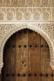 Alhambra - Nasrid Palaces - Palacio of Comares - Patio of Arrayanes Photographic Print