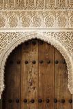 Alhambra - Nasrid Palaces - Palacio of Comares - Patio of Arrayanes Photographic Print