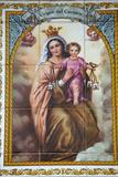 Virgen Del Carmen Mosaic Photographic Print