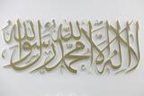 Muslim Calligraphy Fotografická reprodukce