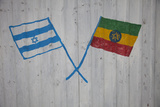 Israeli and Ethiopian Flags Painted on the Gate of an Association Supporting Gondar Photographic Print