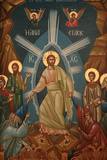 Greek Orthodox Icon, Christ's Resurrection Photographic Print