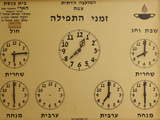 Synagogue Prayer Times Photographic Print
