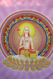 Adi Shankara Picture Photographic Print
