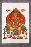 Ganesh Picture on a Ceramic Tile Photographic Print