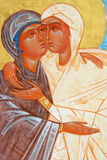 Painting of the Visitation in Ain Kerem Orthodox Monastery Photographic Print