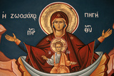 Greek Orthodox Icon Depicting Mary as a Well of Life Photographic Print
