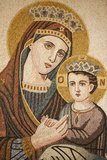 Virgin and Child Mosaic in St George's Orthodox Church Photographic Print