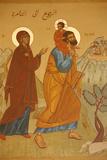 Melkite Icon, the Holy Family Returning to Nazareth Photographic Print