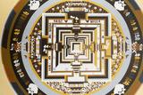 Kalachakra, the Wheel of Time, Thangka Photographic Print