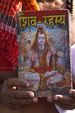 Shiva Chalisa, a Prayer for Lord Shiva Photographic Print