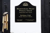 Bhaktivedanta Manor School Photographic Print