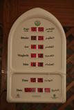 Muslim Prayer Timetable Photographic Print